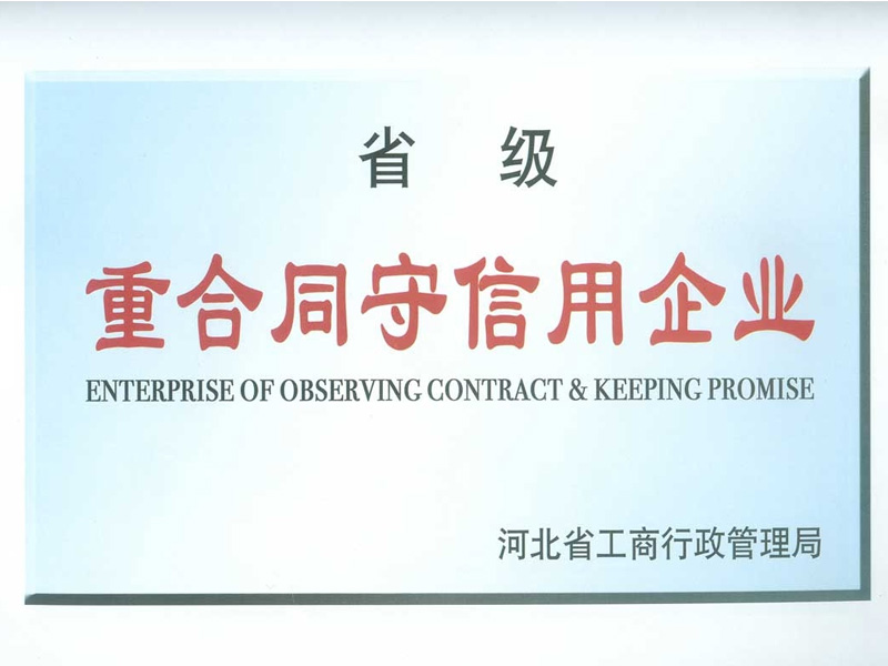 Contract and keeping promise