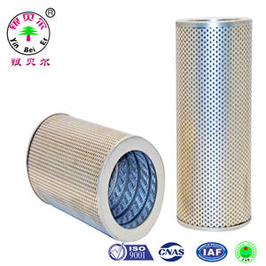 Hydraulic oil filter element installation position is different